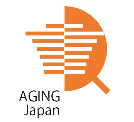 AGINGJapan_logo